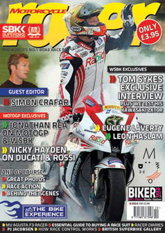 Motorcycle Racer 157 - Front Cover