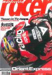 Issue 5 - March 1999