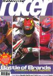 Issue 10 - August 1999