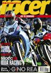 Motorcycle Racer 168