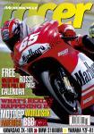 Motorcycle Racer 190